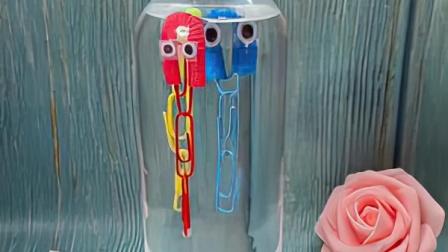 爱潜水的小章鱼,周末和孩子一起玩!