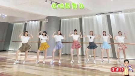 青春活力的舞蹈《哈尼舞》,左三超级欢脱,看完骨头都酥了!