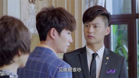 影视:一坤和父亲吵架,开心妈妈来劝架结果大家一起吵了起来