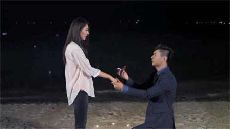 影视:一坤放弃一切,浪漫求婚心上人,没有祝福的婚姻也幸福