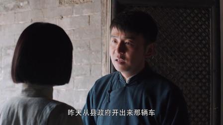 白鹿原:兆海参军,鹿兆鹏却说白灵是张白纸,这句话意味深长
