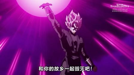 龙珠英雄36集,黑悟空穿越时空对战不同悟空,已经达成完美之身