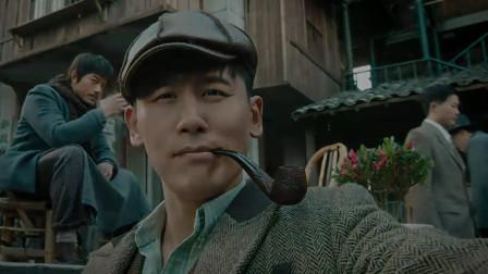 密战:战士潜入上海,要组成地下联络站,传递重要消息