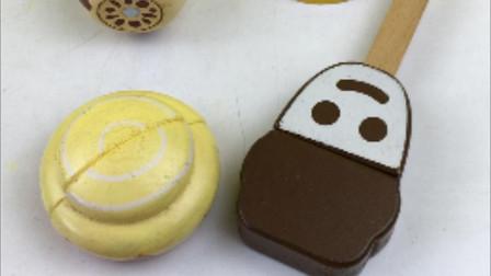 果蔬切切乐玩具,切蛋挞和棒冰玩具