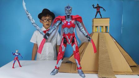 赛罗从金字塔模型里找来了奥特战甲玩具,打开发现是艾斯奥特曼