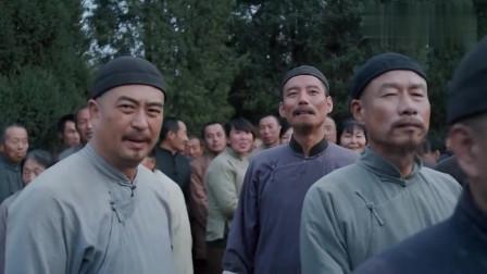 白鹿原:兆鹏可真厉害,开会说的跟相声似的,全村人都被逗乐了!