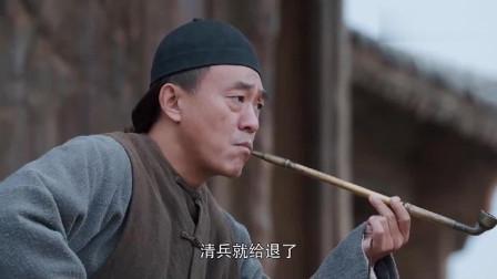 白鹿原:朱先生使计退了清兵,白鹿原老百姓大吃一惊,围着嘉轩询问!