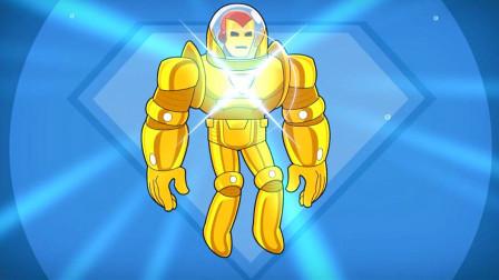 这就是钢铁侠的大宝贝?全身黄金的最壕战甲,闪瞎我24K钛合金狗眼