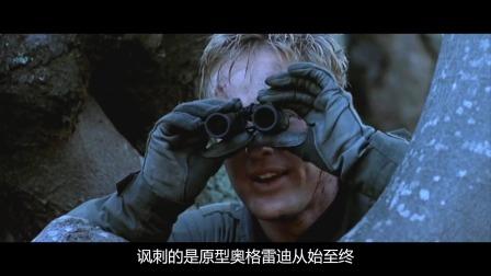《深入敌后》的真实故事,看完了原型经历,才会明白电影有多扯