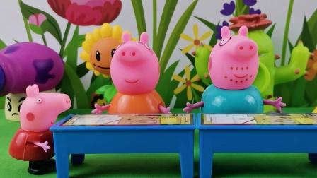 小猪佩奇玩具:乔治没有食欲还拉肚子,逼问说出偷吃了五支冰淇淋