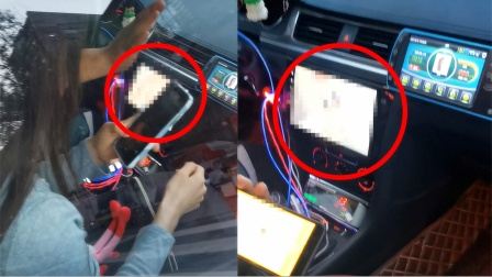 吉林一出租车司机无视女乘客 中控大屏播放不雅视频!
