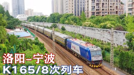 洛阳开往宁波全程22小时,K165次列车中途接近杭州站