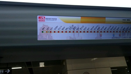 【2021.6.23】南昌地铁2号线运行与报站(大岗-南路)