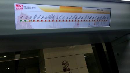 【2021.6.23】南昌地铁2号线运行与报站(生米-大岗)
