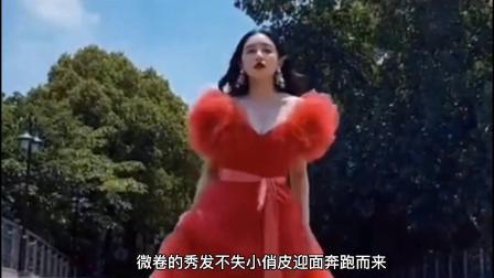 阚清子酱果色长裙,女神在线营业了!