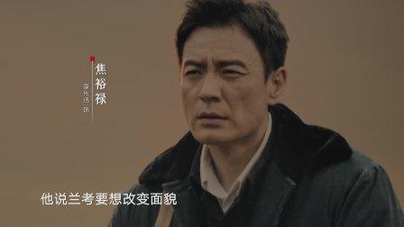 """李光洁演活""""人民公仆""""焦裕禄,潘斌龙讲述当代""""愚公""""毛相林感人事迹"""