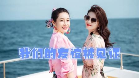 秦海璐镜头下的刘涛,我们的友谊被见证