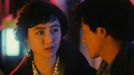 危险情人:郭富城饰演痴情卧底,彻底被佳人吸引,案子都不顾了