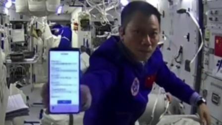 """超爽开箱!航天员要拆160多件""""快递""""。"""