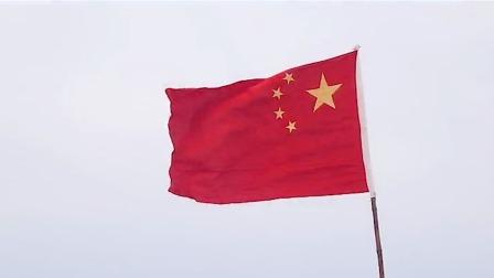 生为中国人,无比自豪!