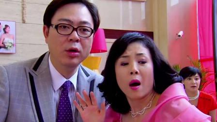 小菊:豪横千金被小伙收了,婚礼现场差点被忍住,吓坏总裁父母