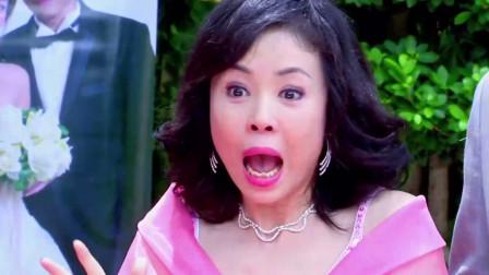 小菊:怀孕儿媳救闺女摔倒,婆婆竟吓晕在闺女婚礼现场,下秒精彩