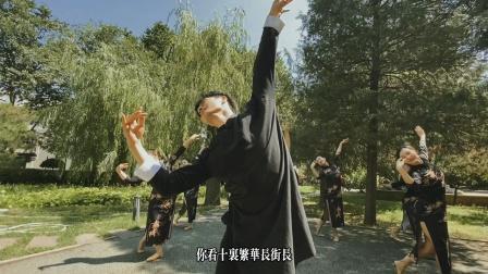 中国舞《王招君》编舞:官生松