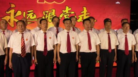 《四渡赤水出奇兵》老体协鼓楼合唱艺术团七一演唱会20210623
