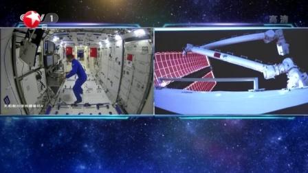 视频 习近平同神舟十二号航天员亲切通话