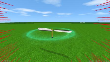 迷你世界:奥特曼的竹蜻蜓玩具,跟哆啦A梦的同款