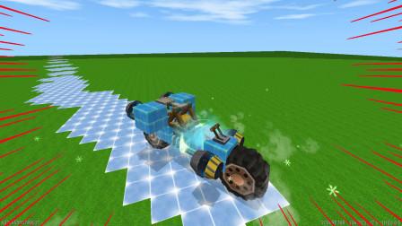 迷你世界:奥特曼的寒冰战车,路过的地方都会变成冰块