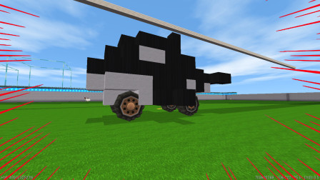 迷你世界:奥特曼的鲸鱼汽车,可以陆地上行走