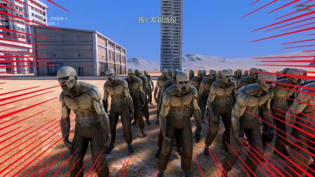 史诗战争模拟器:丧尸突然袭击钢铁侠,结果钢铁侠被拆成废铁
