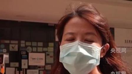 新加坡大批民众登记预约接种中国科兴疫苗