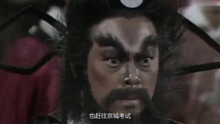 历史上钟馗是怎样死的?为何有华人的地方,就有着对钟馗的崇拜