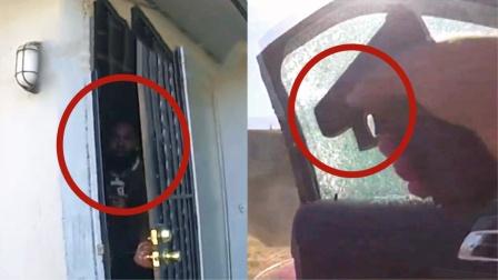 完全来不及躲避!实拍:开门瞬间 美国一警察遭黑人男子枪杀!