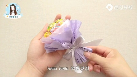《小晨玩具》六一儿童节特辑自制棒棒糖花束