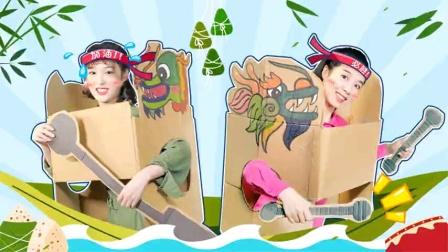 《小晨玩具2020》阿哦家族的端午节游园特辑,吃粽子啦~我们动起来吧!
