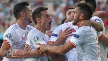 欧洲杯-西班牙5-0斯洛伐克第二出线,萨拉维亚造3球