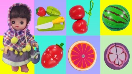 玩具英语:洋娃娃水果切切乐,,吃水果补充维生素