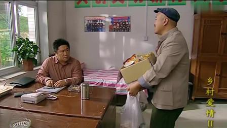 刘能抱一箱吃的给刘大脑袋,大脑袋看着闹心,刘能乐得全搬回家!