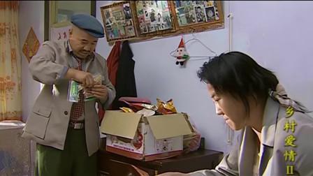 刘能抱一箱零食回家,跟老伴一人拿个鸡爪吃,小日子过得美滋滋!