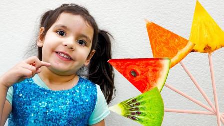 萌娃益智亲子游戏:萌宝小萝莉想吃超多水果,爸爸怎么把水果做成果汁呢?