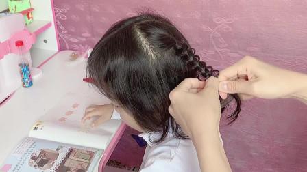 女儿头发不长不短,如何编头发?