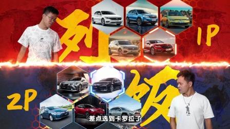 15万能买B级车 为何这么多人选这两台A级车?