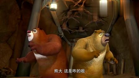熊出没:光头强攻击熊大熊二, 这枪法太差了, 一个没打到!