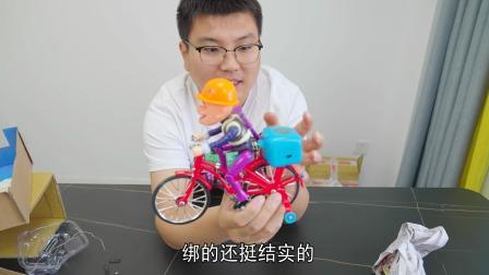 最近很火的玩具,光头强骑车,65块钱买的值不值?