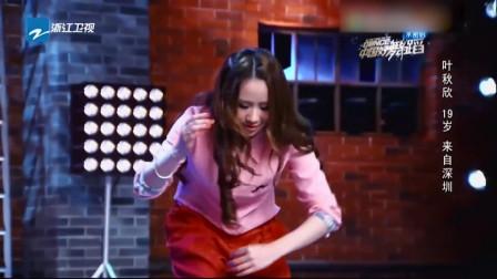 好舞蹈:萌妹子梦幻开场,画风一转秒变女汉子,这舞跳的够猛!