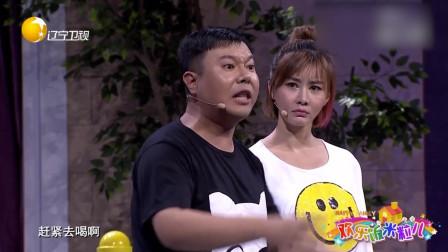 王小欠直接表演,大姐夫一脸懵逼,笑喷