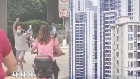 广州荔湾芳村片区解封!居民上街奔跑呐喊,楼里放起《歌唱祖国》